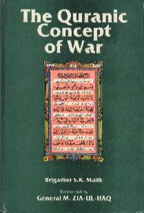 Quranic concept of war