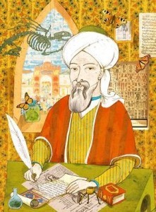 Avicenna author of the famous Canon of Medicine