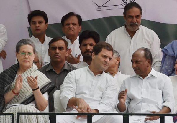 Congress''Save Democracy'' rally