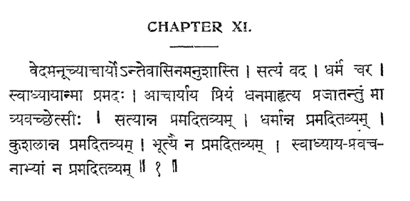 The Snataka Dharma recitation from Shiksha Valli in the Taittiriya Upanishad was an important ritual in the graduation ceremony.