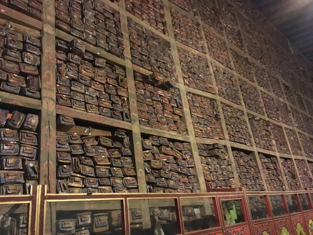 Library of manuscripts in Gyantse monastery – most of the texts of Gyantse, once one of the largest libraries in all of Tibet, were burned by the Chinese