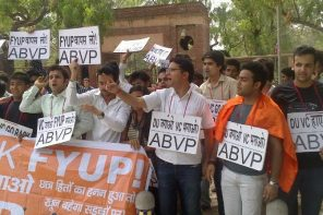 Students affiliated to ABVP