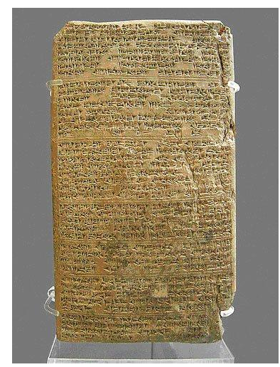 Mitanni king Tushratta (Sanskrit: DashaRatha)'s letter to Pharaoh Amenhotep III of Egypt.