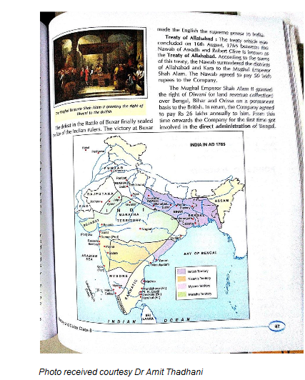 Map Of England Joke.From Ncert Joke Book British Became Supreme Power In 1765 Itself