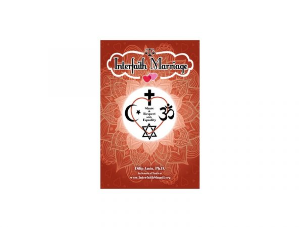 Book Review Interfaith Marriage Dilip Amin