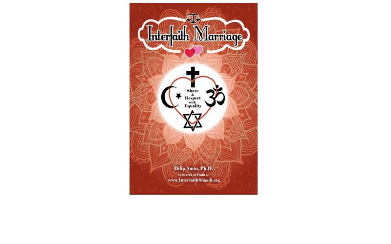 Book Review – Interfaith Marriage: Share and Respect with
