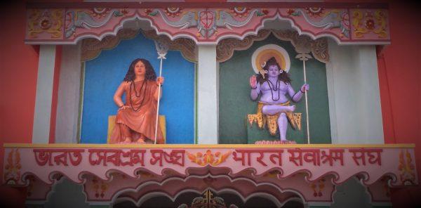 Swami Pranavananda Hindu Nationalism