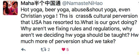Why is there a fear of Yoga - 2