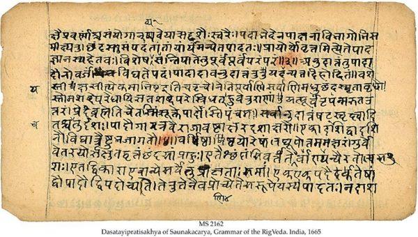 Dharmic Illiteracy