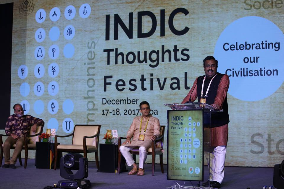 Indic Thoughts Festival Goa 2017 - 02