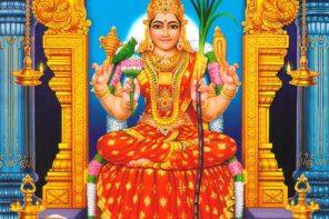 Tripurā Sundari Saundaryalahari 4