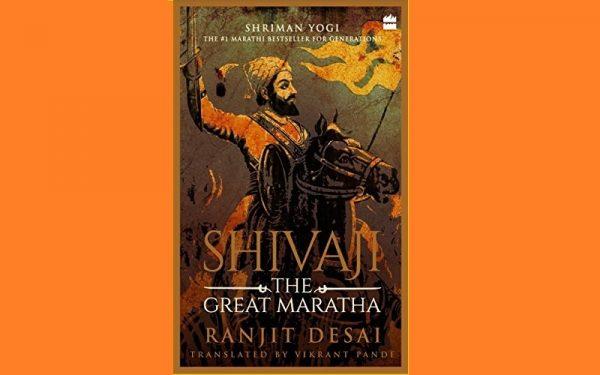 Shivaji the great Maratha Ranjit Desai Book Review