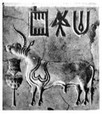 Harappan Site A Miniature Depiction in Seals 01