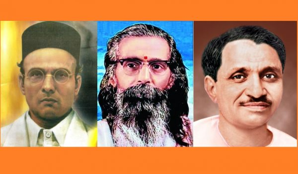 The Cultural Logic of Hindutva Saumya Dey