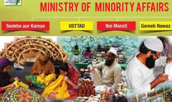 Minority Schemes India Ministry of Minority Affairs