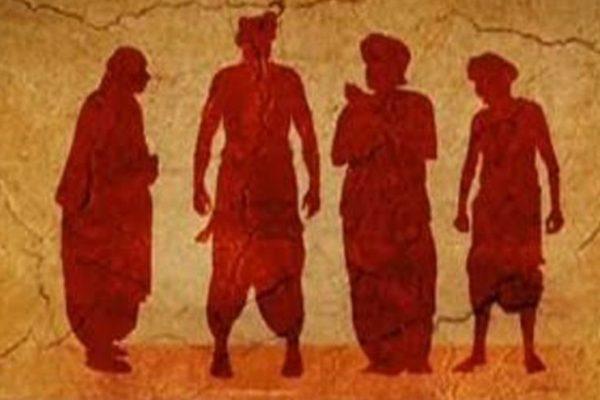Varṇa vyavastha as a conceptual social order