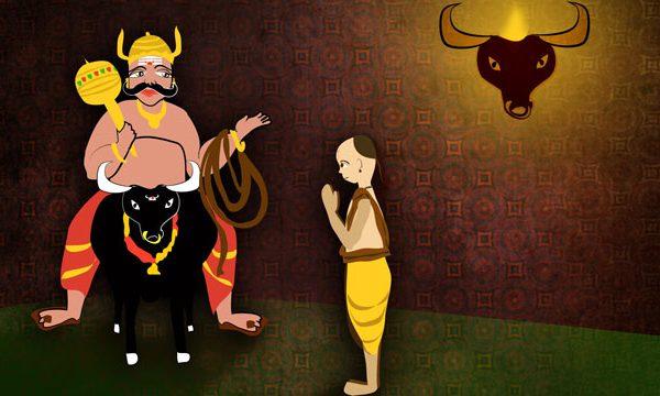 Katha Upanishad Kathopanishad Death Indic
