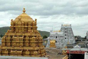 Privilege and the Pagan tirumala tirupati devasthanam