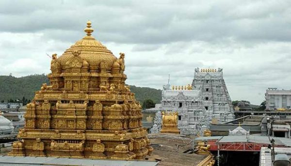 Privilege and the Pagan tirumala tirupati devasthanam