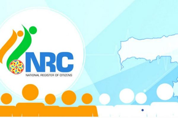 NRC National Register of Citizens Assam Citizenship Amendment Bill 2016