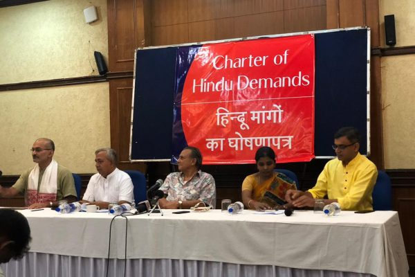 Prominent Hindus demand end of systemic and institutionalized discrimination against the Hindu society
