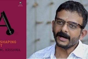Book Review Reshaping Art T M Krishna