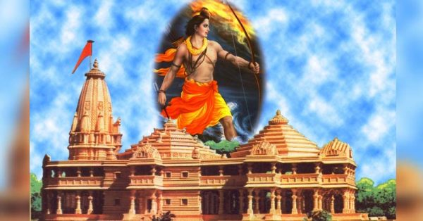 Ram Mandir A Civilisations Sacred Space