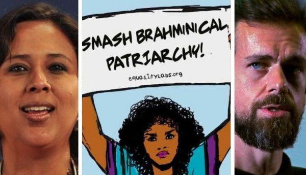 Smash Brahmanical Patriarchy