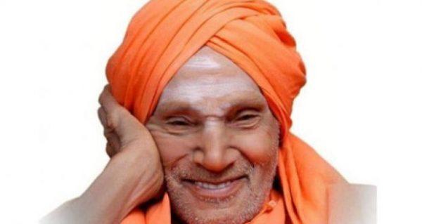Shivakumara Swamy Tribute