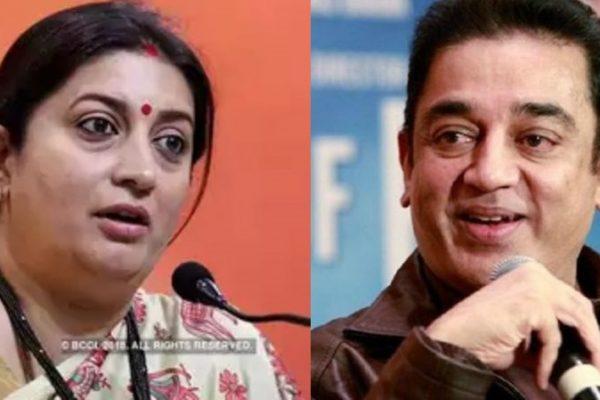 Smriti Irani Kamal Haasan Debate