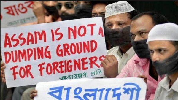 Muslims oppose Citizenship Amendment Bill