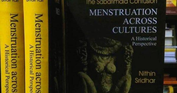 Review - Menstruation Across Cultures