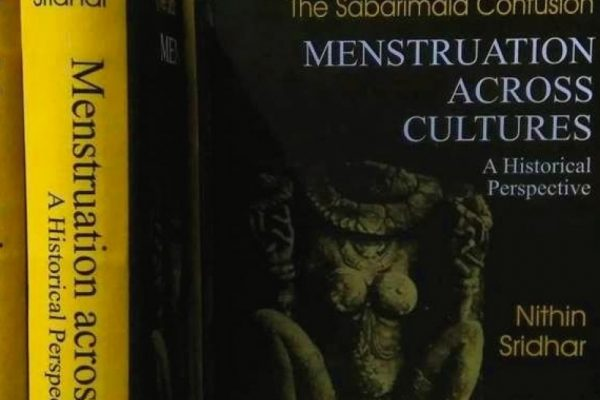 Review - Menstruation Across Cultures