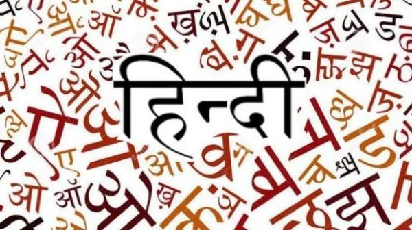 Hindi Imposition Real Or Imagined Threat to Indias unity