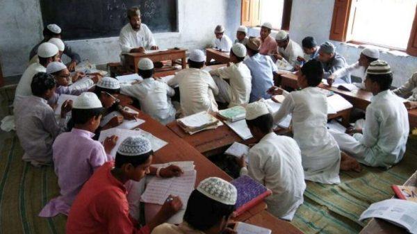 Open Letter Hon'ble Minister for Minority Affairs, Shri Mukhtar Abbas Naqvi