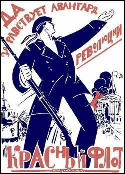 Kronstadt poster (1921)