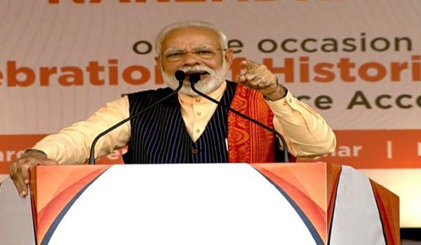 Peace Bonanza and Development Modi's trump card for Assam