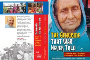 The Genocide That was Never Told New Book documents suffering of Bangla Hindus