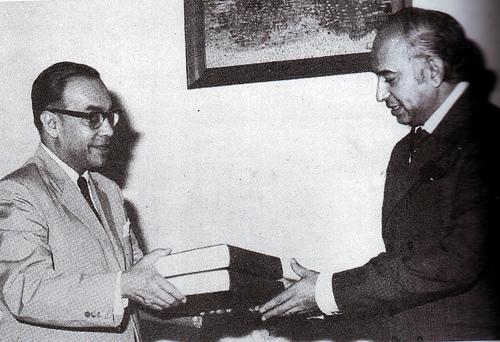 Chief Justice Hamoodur Rahman handing over the HRC Report to Prime Minister Zulfikar Ali Bhutto