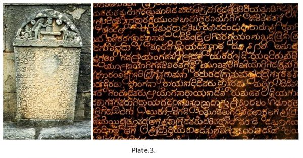 Spirals and Curves in the Paleographical Evolution of Kannada Language Alphabets 03